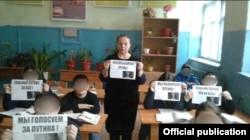 На нашумевших снимках, сделанных в школе Белиджи, можно увидеть, в каких условиях учатся дети