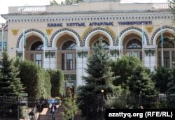 Қазақ ұлттық аграрлық университетінің сыртқы келбеті. Алматы, 17 қыркүйек 2013 жыл.