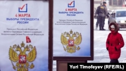 March 4: Presidential Election in Russia.