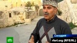 Израил - Оьрсийчура NTV программин видео тIера сурт, Джабер Iиса, Абу ГIошан администрацин дешаран декъан куьйгалхо, 18ГIу2011