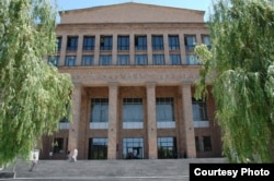 Yerevan Dövlət Universiteti
