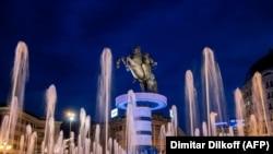 Shkup - Foto nga arkivi