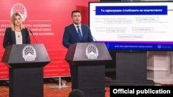 Прес-конференција на премиерот Зоран Заев и министерката за финансии, Нина Ангеловска на која беше презентиран Буџетот за 2020