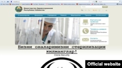 Uzbekistan - A screen shot from the website Ministry of Health of Uzbekistan, 10Jun2012