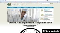 Uzbekistan - A screen shot from the website Ministry of Health of Uzbekistan, 10Jun2012