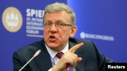 Former Russian Finance Minister Aleksei Kudrin speaking at the St. Petersburg Economic Forum last month.