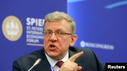Russian former Finance Minister Aleksei Kudrin speaking at the St. Petersburg Economic Forum