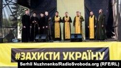 Капелани долучились до акції на захист закону про мову. Київ, 25 квітня , 2019