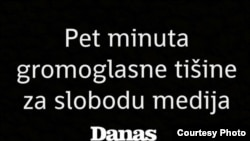"""Stranica dnevnog lista """"Danas"""""""
