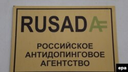Russia – A plaque of the Russian Anti-Doping Agency RUSADA is seen on a building wall in Moscow, November 10, 2015