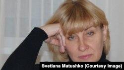 Светлана Матушко