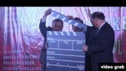 Кытай тасмаларынын жумалыгын ачуу