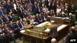Britanski parlament, Ilustrativna fotografija