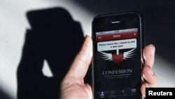Апликацијата за покајување на Ајфон