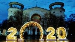 Крымские итоги года | Крымский вечер