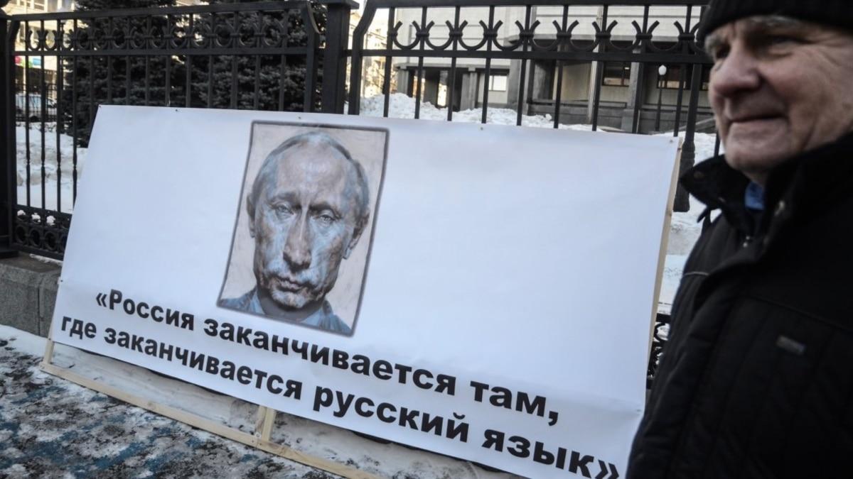Россия: Путин подписал закон о признания украинцев и белорусов «носителями русского языка»