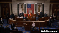 Первое заседание Конгресса нового созыва