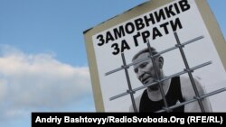 День пам'яті Георгія Гонгадзе, Київ, 16 вересня 2011 року