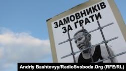 Сьогодні в Апеляційному суді Києва почнеться розгляд скарг у справі проти Леоніда Кучми через убивство Георгія Гонгадзе