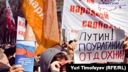 На митинги ПАРНАСа в Москве, 16 апреля 2011