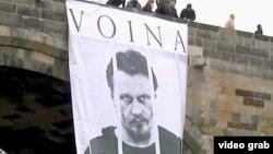 Активисты российской арт-группы «Война» вывесили плакат с изображением лидера группы Олега Воротникова с Карловского моста. Прага, 3 ноября 2011 года.