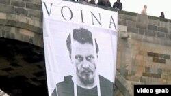 """Акция в поддержку группы """"Война"""" в Праге. 2011 год"""