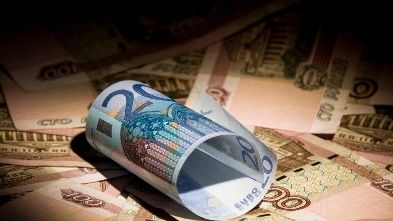 Петербург стагфляционный