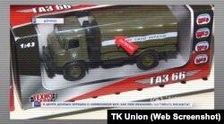 Військова вантажівка з маркуванням ЗСУ в донецькому магазині