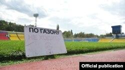 Дөлөн Өмүрзаков атындагы стадион.