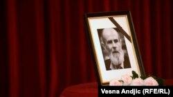 Beograd: Održana komemoracija Bajfordu