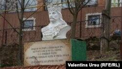 Bustul lui Ștefan cel Mare, Rezina