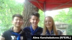 Младшие инструкторы детского лагеря «Связист» — Олжас Адилбаев, Адимир Фофанов, Аня Кин. Алматинская область, 21 июня 2016 года.