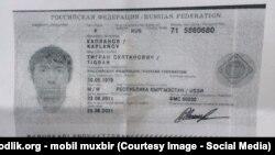 Российский паспорт Тиграна Капланова, объявленного в розыск по обвинению в заказе убийства имама Обидхона кори Назарова.