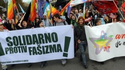 Sa antifašističkog protesta u Beogradu (9. novembar 2009.)
