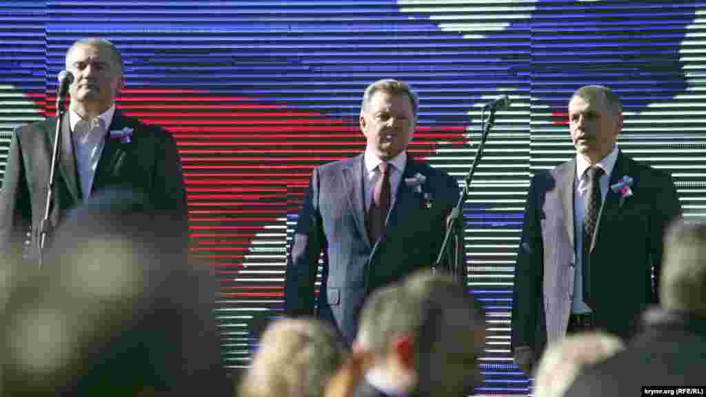 На митинге выступали Сергей Аксенов, Олег Белавенцев, Владимир Константинов