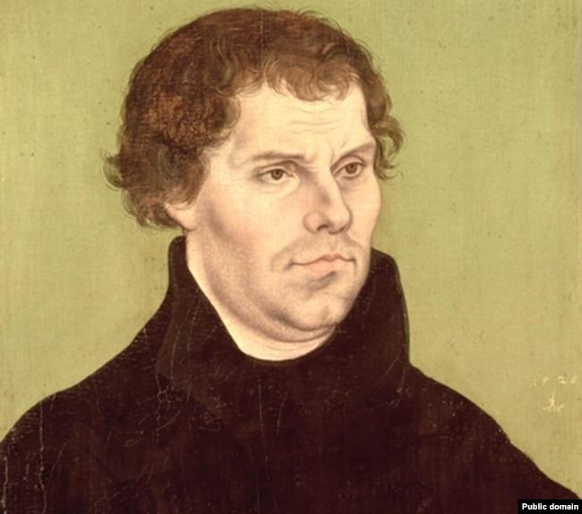 Мартін Лютер