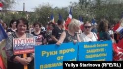 Митинг протеста владельце киосков, Красноярск, май 2017