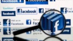 Protejarea datelor personale în Moldova