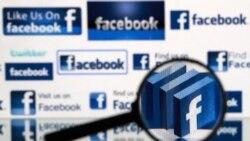Трамп: Facebook пен БАҚ маған қарсы
