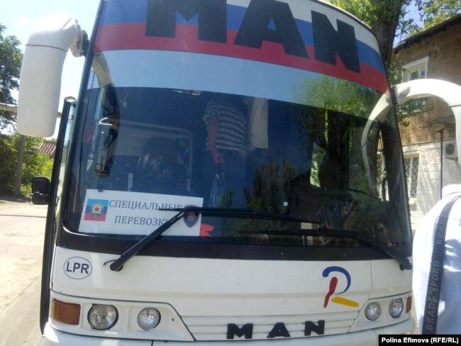 Специальный автобус из Луганска