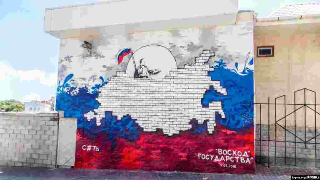 У Севастополі намалювали чергове патріотичне графіті з Володимиром Путіним. 7 липня