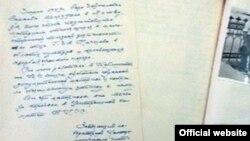 Hacı Zeynalabdin Tağıyevin qızı Sara xanımın arxivi