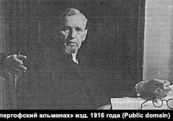 Василь Ваврик