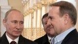 Віктор Медведчук зустрічаєтсья з Володимиром Путіним у підмосков'ї. Росія,15 листопада 2017 року.
