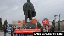 Пикет в честь дня рождения Ленина, Новосибирск