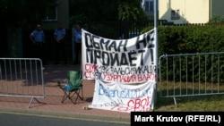 Баннер, вывешенный избирателями у белорусского посольства в Праге, 9 августа 2020 года.