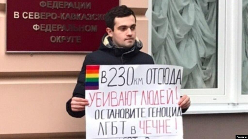 России 74 в россии против пропаганды гомосексуализма