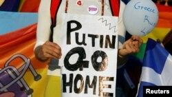 Протест против визита Путина в Грецию. Архивное фото
