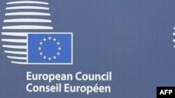 Совет ЕС. Иллюстрационное фото