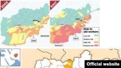 Небезпека від талібів в Афганістані зростає